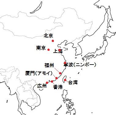 条約 南京